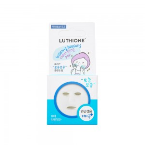 LUTHIONE CLEANSING POP 10sheets